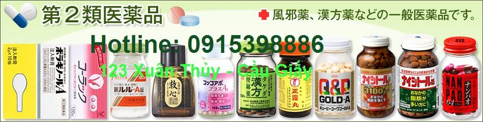 https://sukashop.vn/thuc-pham-bo-duong-suc-khoe