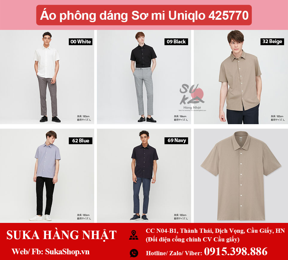 Áo phông dáng Sơ mi Uniqlo - 425770