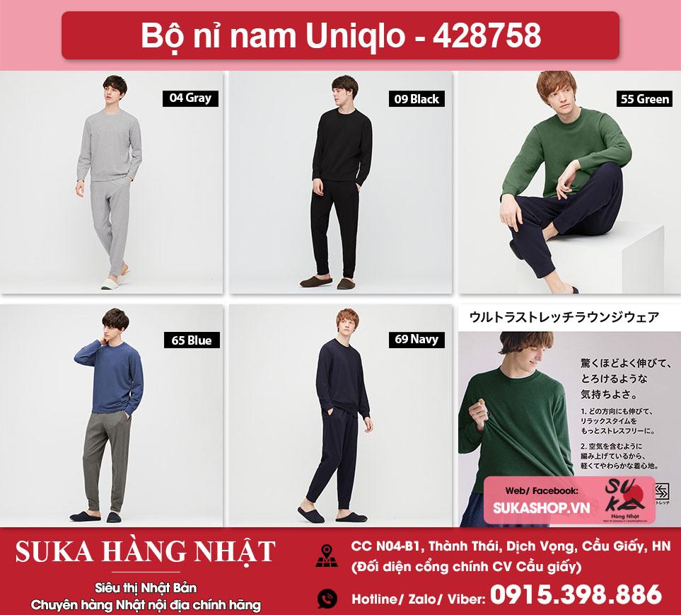 Bộ nỉ nam Uniqlo - 428758